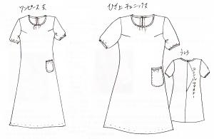 あづみ野木綿のワンピース