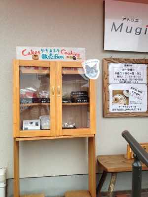 ケーキ&クッキー販売ボックス
